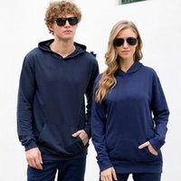 Herren Hoodies Sweatshirts Europäische und amerikanische feste Farbe Beiläufige Sweathirt Sets von langärmeligen Jugendlichen Home Kleidung
