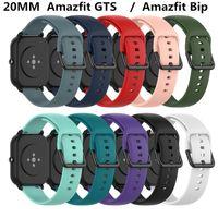 Спорт силиконовый ремешок ремешок для Xiaomi Huami Amazfit GTS / GTR 42мм / Бип Lite Samsung S2 передач Sport Смарт часы ремешок полосы браслет