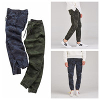 Men Camo Joggers Pants 2 Colors Fashion Brand Casual Drawstr...