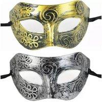 Adulte Hommes Rétro Gladiateur mascarade Masques romain Masque Carnaval Masque Vintage Hommes Halloween Costume Party Mask (et d'argent d'or) LX2335