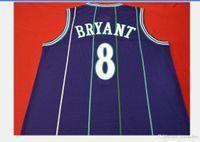 mamba Mor GREEN dışarı 8. K B OTANTİK Basketbol Vintage kolej forması Boyut veya özel herhangi bir ad veya numara formayı-XXL S