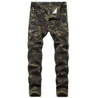 Designer mens jeans European America folds camouflage stitch...