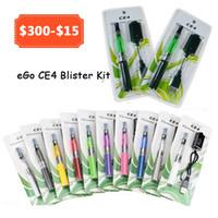 eGo-T CE4 Blister Kit E Zigarette Starter-Kits für eJuice 650mAh 900mAh 1100mAh Vape Batterie mit 1,6 ml Atomizer 10 Farben leeren