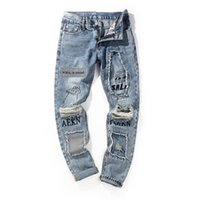 Mens Jeans Hole Distressed Summer New Slim High Street Style...