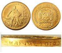 1979 Sovyet Rus 1 Chervonetz 10 Ruble CCCP SSCB Harfli Kenar Altın Kaplama Rusya Paraları KOPYA