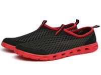 Zapatillas de running Piet parra Maxes 1 Element 87 OG Anniversary Atmos React 55 zapatillas nuevas próximas zapatillas Royal Tint Desert atmos volt