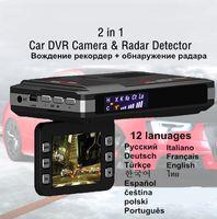 2 в 1 Автомобильный видеорегистратор Recorder Радар-детектор скорости G-датчик движения оповещения Русский Английский ночного видения камеры черточки Auto Recorder