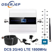 GSM مكرر 1800MHZ 4G الخلوية الإشارة RepeaterCell مكبر للصوت إشارة معززة DCS 1800 إشارة الهاتف الجوال مكبر للصوت + هوائي T200608