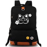 Kashitaro Plecak Nico Piosenkarz Ito Day Pack Muzyka Torba Szkolna Nikonico Packsack Laptop Plecak Plecak Sportowy Schoolbag Outdoor Daypack