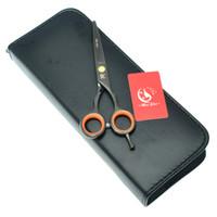 Meisha 5.5 polegada de aço japonês corte de afinamento tesouras profissionais de cabeleireiro tesoura salão de salão clippers barbeiro loja suprimentos ha0083