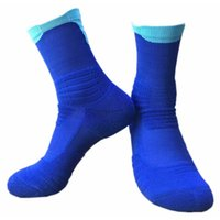 2019 Top quality Professional Elite Basketball Socks Summer ...