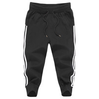 Men Running track Pants Pockets Athletic Football Soccer pan...