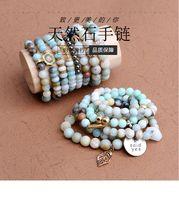 Bracelet en pierre naturelle transfrontalière Crystal Crystal Tourine Bracelet Tag Étiquette Amazon Naturel Bracelet en pierre Grossiste B099