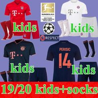 new FC Bayern Munich kids kit soccer jerseys home away 3rd 1...