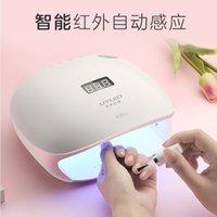 Sunuv manikür makinesi sun4s akıllı indüksiyon Yuchuang sentetik tırnak lamba ağrısız