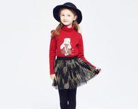 PL057 Jessie Store V2 $ 85 Kids Baby Kinder Mutterschaft Leder Kleidung Sets