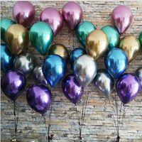 Ballons métalliques Latex Ballon d'air gonflable de mariage Party Decoration Ballons Nacré Métal alliage photographie Props 50pcs / set 12inch EZYQ440