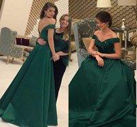 Custom Made Plus Size Graceful Modest Dark Green arabo abito da sera Cheap Chic A Line Backless abito lungo formale usura