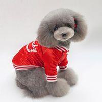 تهز شبكة الكلب الملابس الحمراء dogbaby البيسبول القطن الساقين ملابس الحيوانات الأليفة الملابس لطيف الخريف والشتاء منتجات جديدة