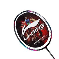 Lining Badminton Racket Lin Dan N90II Offensive Single Badmi...