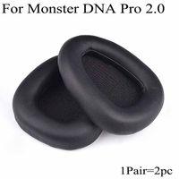 Dla DNA Pro 2.0 Słuchawki Słuchawki Poduszka Cover Wymiana Wymiana Protein Leather Pad Earmuff Muff Monster 2 Zestaw słuchawkowy