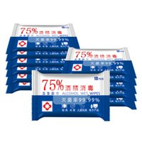 Prevenzione della Viru 10pcs Medical Disinfezione portatile tamponi imbevuti di alcool Pad tamponi antisettici Cleanser Pulizia Sterilizzazione First Aid casa