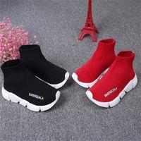 브랜드 디자이너 어린이 스포츠 부츠 양모 니트 통기성 육상 소년 및 소녀 실행 신발 아기 운동화 새로운 양말 신발