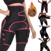 UPS 미국 여성 쉐이퍼 허리 트레이너 3에서 1 허벅지 트리머 바디 수트 BuLifter 몸 셰이퍼 팔 벨트 허리 지원 스포츠 운동 땀 밴드