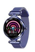 H1 أزياء المرأة الذكية سوار ووتش معدل ضربات القلب وضغط الدم للياقة البدنية Tracke الاسوره الماس ساعة ذكية IP67 للماء