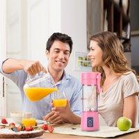 [الطازجة الكهربائية عصارة] عصارة الفاكهة الصغيرة المنزلية البسيطة عصير المحمولة كأس هدية بالجملة