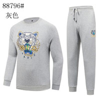 061men' s High quality sweaters Jacket suit Hoodie track...