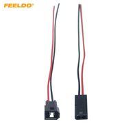 FEELELDO 2pcs 자동차 HID 바이 - 크세논 프로젝터 렌즈 높은 낮은 모터 헤드 라이트 연결 케이블 연결 케이블 남성 / 여성 개조 DIY 와이어 # 5972