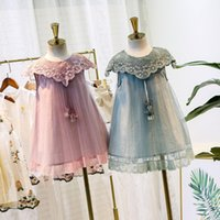 Girls pearls flowers lace tulle princess dress kids lace gau...