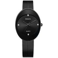 2020 роскошь Smael Новые Нержавеющие Женщины Часы Кварцевые Часы Женщины Мода Повседневная Бренд Роскошные Дамы Часы Digital SL1880