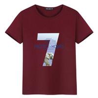 Basket-ball asiatique taille sept shirts maillots de jersey printemps et d'été hommes t-shirts en coton rond collier loisir taille en vrac Dershirt OA333