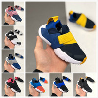 Kids Presto Extreme Sneakers for Big Kid Trainers Toddler Gi...