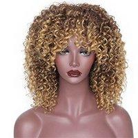 가발 14 인치 인간의 머리카락 레이스 프론트 가발 짧은 곱슬 가발 여성 인간의 머리카락 합성 머리 아프리카 가발 모자