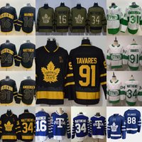 Mens Торонто Мэйпл Лифс 91 Таварес Auston Matthews 16 Mitchell Marner 44 Морган Райлли 31 Frederik Andersen 88 William Nylander Джерси