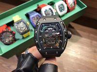 Männer Sportuhr RM052 Hohlkopf Serie 43x50mm Gummi Uhrenband Klassische japanische Bewegung