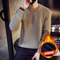 New Winter men Simple pure color slimming round neck sleeve ...