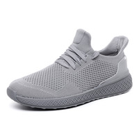 Men' s Running Shoes Jogging Sports Shoes Ultra Light We...