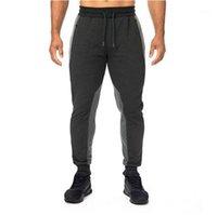 Color Active Style Pants Men Clothes Geometric Panelled Casual Mens Pants Drawstring Designer Pencil Pants Natural