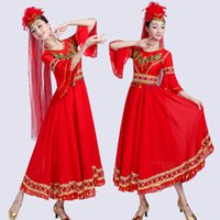 Xinjiang Uyghur Dance Clothing Adult ethnic Costume India st...