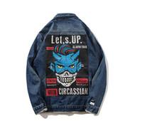 Benzersiz Vintage Erkekler Baskılı Denim Pamuk Jean Ceket Mont Hip Hop Rahat Kot Ceketler Tasarımcı Erkek Moda Streetwear