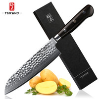 TURWHO 7 '' Qualitäts-Japan-Chef Messer VG-10 Damaszener Santoku Messer Pro Umgang mit Fleisch Obst Gemüse Küchenmesser