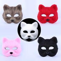 Máscara de piel de zorro de las mujeres Sexy Masquerade Party Mask Fashion Fox Half Animal Mask Fox Cosplay Máscaras de baile juguetes de peluche DH0126