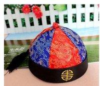 Vestito di cerimonia nuziale di trasporto libero vestito di Matrimonio cappello di proprietario cappello di melone dinastia Qing palazzo giocattolo sposo costume dramma antico matrimonio giocattolo cap