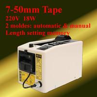الشريط 220V 18W التلقائي موزع كهربائي لاصق كتر آلة التعبئة والتغليف شريط أدوات القطع الأجهزة المكتبية