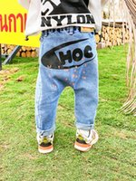 Boys Print Jeans Korean Version of the Children' s Weste...