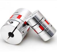유연한 플럼 커플 링 알루미늄 합금 탄성 커플러 D 95 mm L 126 CNC 서보 스테퍼 모터 샤프트 커플러 스크류 커플 링